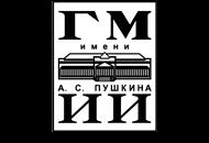 Здание Государственного музея им. А.С. Пушкина
