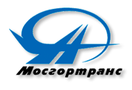 Здание администрации компании Мосгортранс