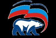 Здание общественной приёмной партии Единая Россия