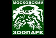 Сооружения и вольеры Московского зоопарка
